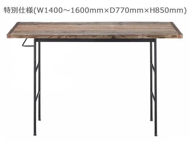 FACT ファクト H WORK TABLE 特別仕様 ワークテーブル