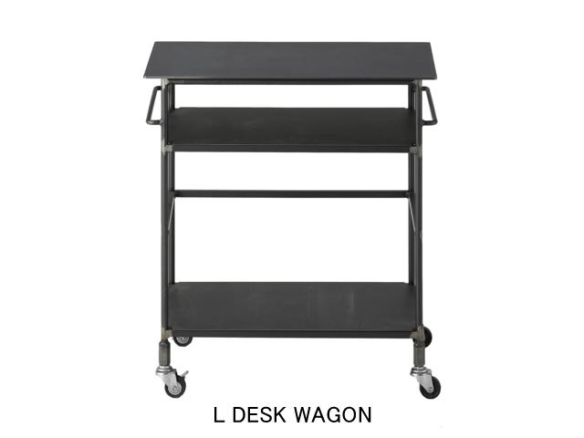 FACT ファクト L/H TOUGH WAGON タフワゴン LOW/HIGH 杉山製作所/アイアン