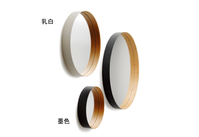 ZERO ゼロ TEORI テオリ 竹 和 ミラー 鏡 円形 壁掛け シンプル