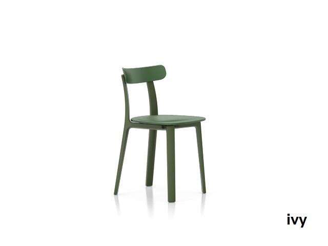 All Plastic Chair オールプラスチックチェア vitra ヴィトラ