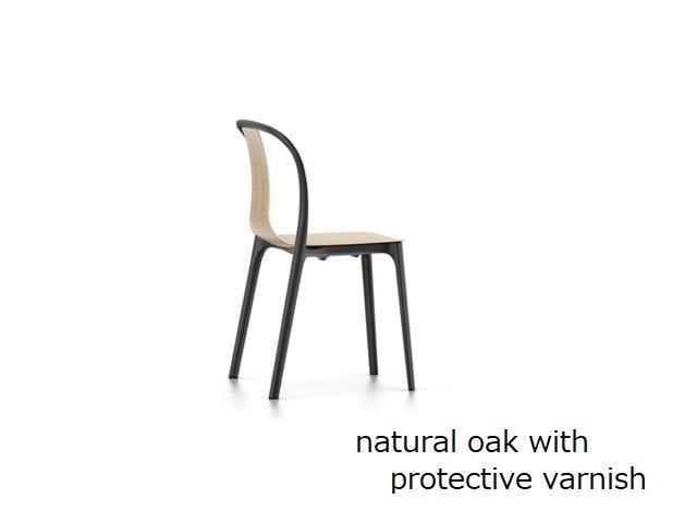 Belleville Chair Wood ベルヴィルチェアウッド vitra ヴィトラ