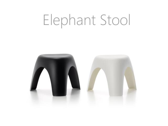 Elephant Stool エレファントスツール vitra ヴィトラ 柳宗理 Yanagi Sori ポリプロピレン アウトドア