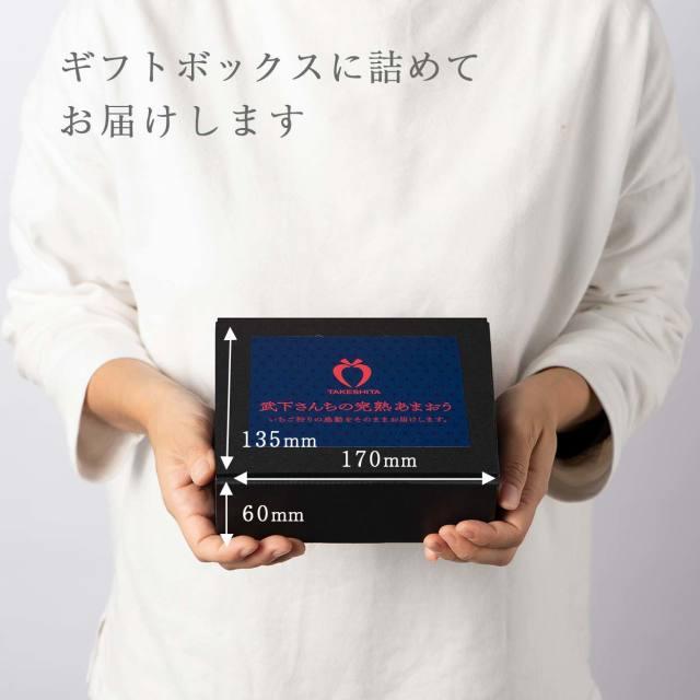 生果3L/150g