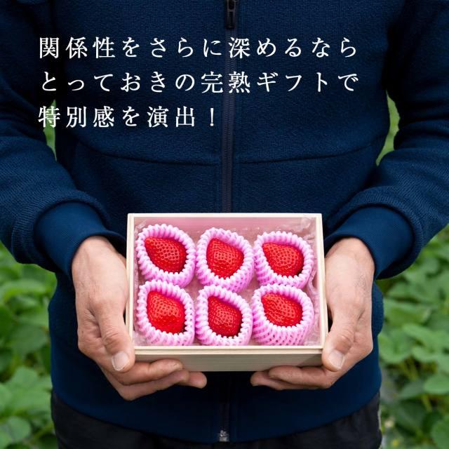 生果3L/150g桐箱