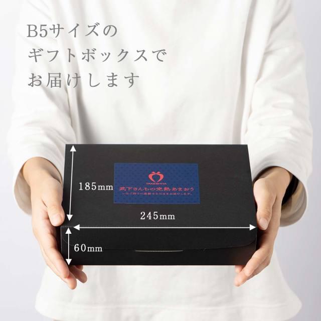 生果3L/450g