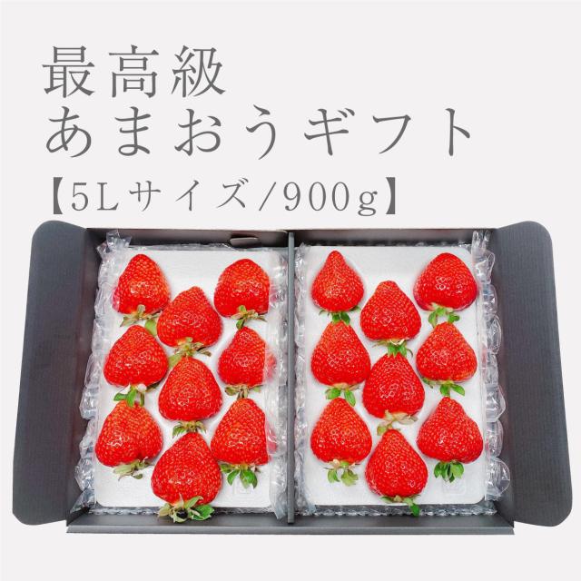 生果5L/900g