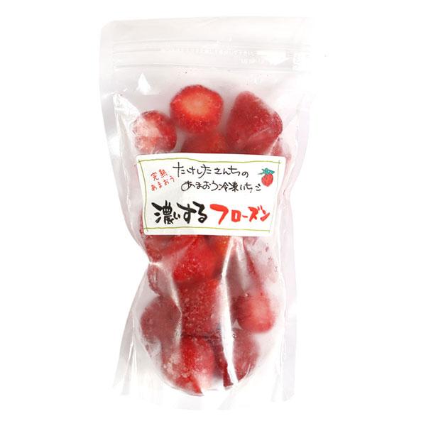 完熟朝摘み あまおう いちご 「濃いするフローズン」 1袋(200g)