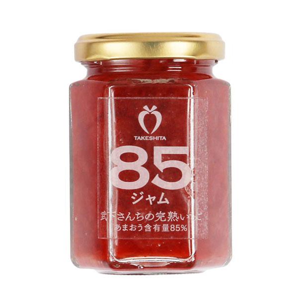 いちご農家の通販ギフト あまおう85%ジャム1瓶(単品) 一口でファンになる味