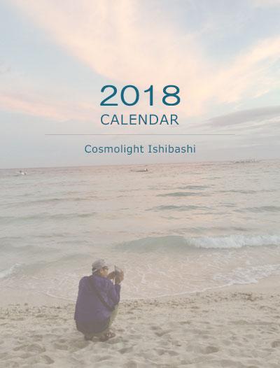 壁掛けカレンダー2018(A4サイズ)