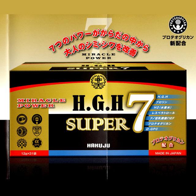 HGH SUPER7
