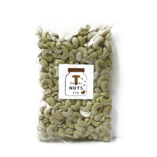 カシューナッツ 素焼き 無塩 T-NUTS インド産 350g 素焼きカシューナッツ ダイエットサポート 体サポート ハッピーナッツカンパニー