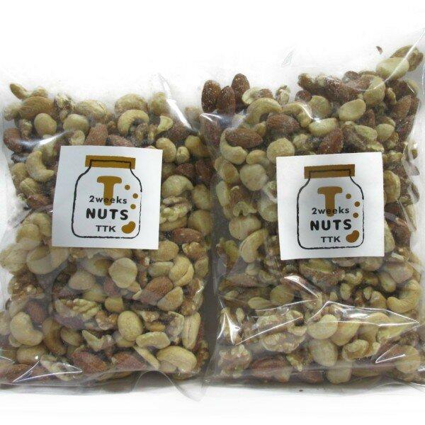 送料無料 ミックスナッツ T-NUTS 素焼き ミックスナッツ 700g ダイエットサポート 体サポート ハッピーナッツカンパニー