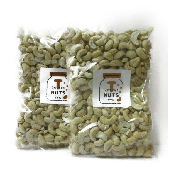 送料無料 T-NUTS インド産 素焼き カシューナッツ 無塩 700g 素焼きカシューナッツ ダイエットサポート 体サポート