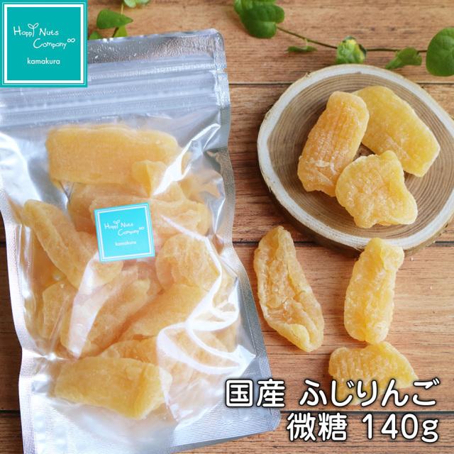国産ふじりんご 微糖