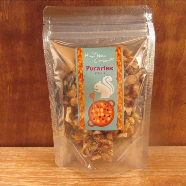 クランベリー りんご プラリネ 70g ナッツ菓子 ナッツ ドライフルーツ ハッピーナッツカンパニー