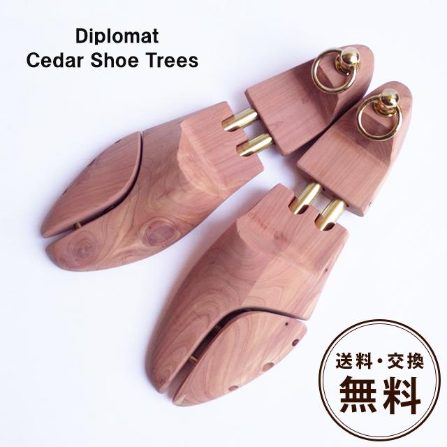 【ヨーロピアン・ディプロマットシューツリー】かかとが細くつま先が薄いロングノーズな靴に【交換無料】