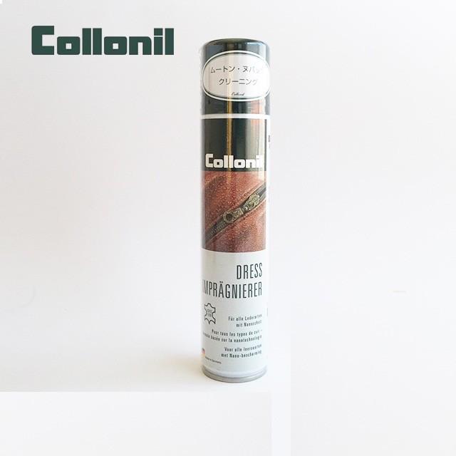 コロニル ドレスインプレグニーラー ◆スエードなど起毛革の保護・栄養補給・クリーニングに