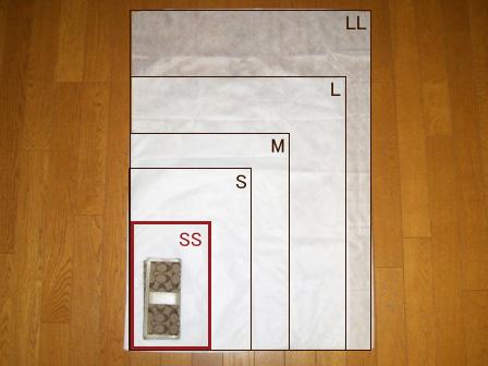 ふんわり不織布収納袋【SSサイズ】10枚セット【メール便可】
