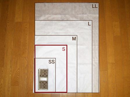 ふんわり不織布収納袋【Sサイズ】10枚セット【メール便可】