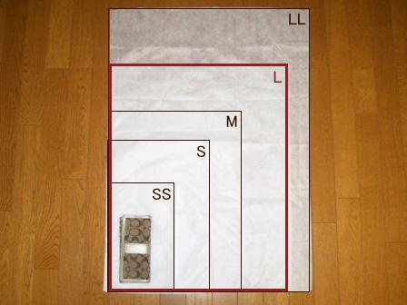 ふんわり不織布収納袋 【Lサイズ】10枚セット<メール便不可>