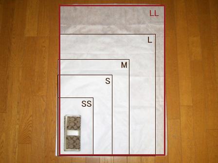 ふんわり不織布収納袋【LLサイズ】10枚セット<メール便不可>