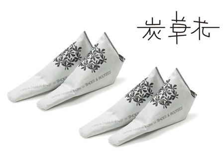 炭草花【シュー・ブーティーキーパー2足セット】