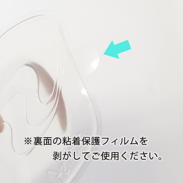 開帳足・外反母趾対策インソール 【 フィールグッド 】