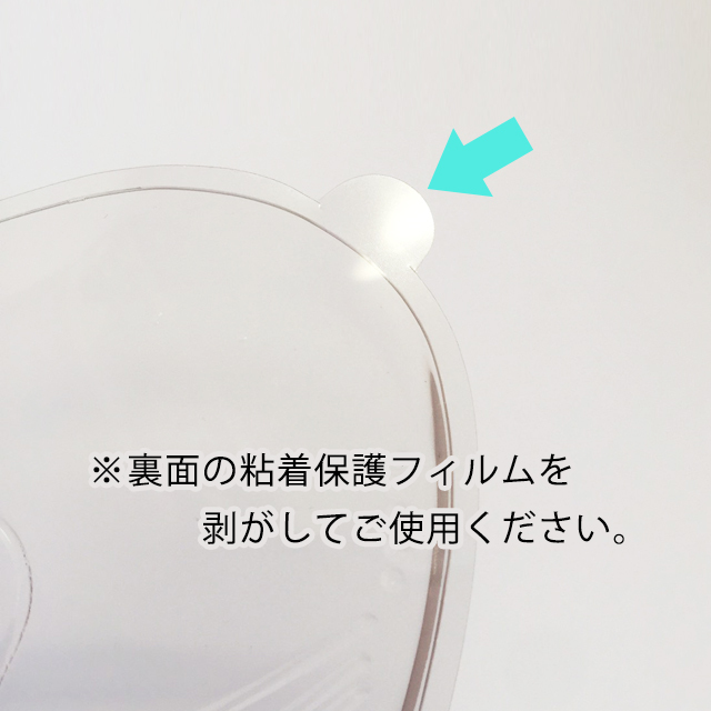 衝撃吸収ジェルクッション【 ハイライフ 】