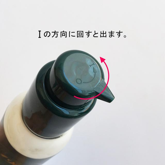 【1909レザーローション】コロニル