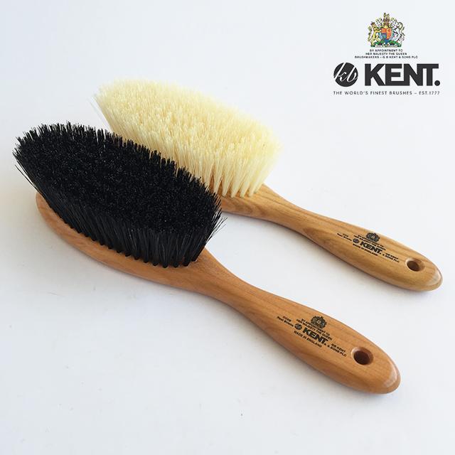 英国王室御用達の天然豚毛ブラシ【ケント洋服ブラシ】白豚毛黒豚毛