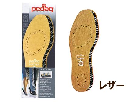 天然皮革製基本インソールサイズ調整や衝撃吸収に最適レザー