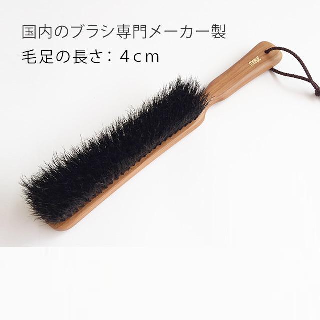 MadeInJapanのファー毛皮用洋服ブラシ