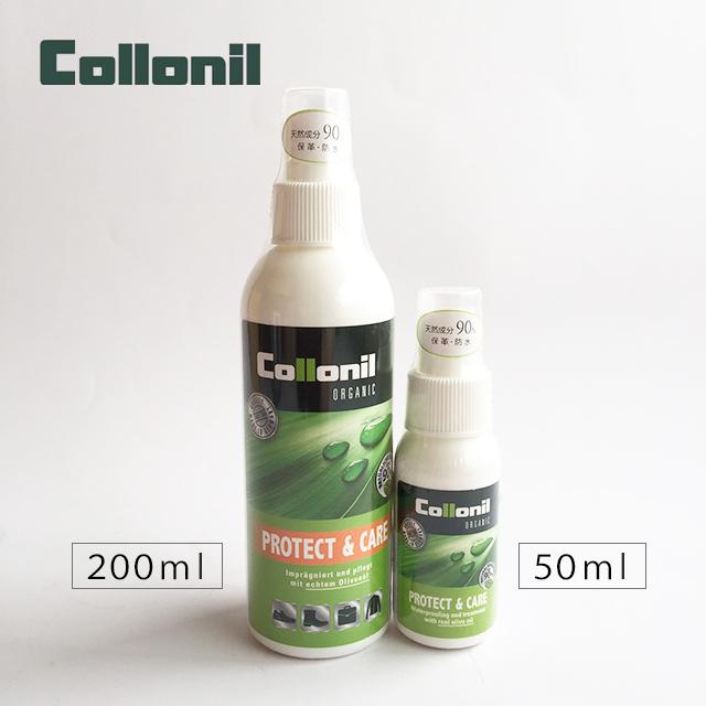 コロニルCollonilオーガニックプロテクト&ケア(200ml)