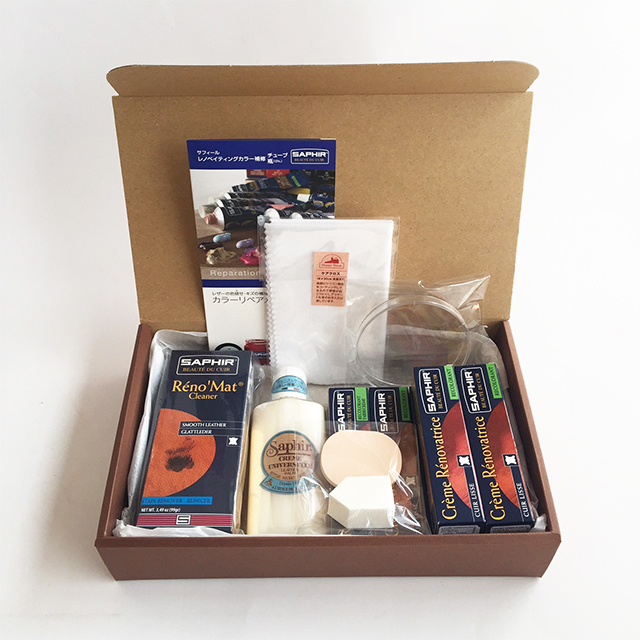 カラーリングセット・デラックス(BOX入り) サフィールカラー補修クリーム