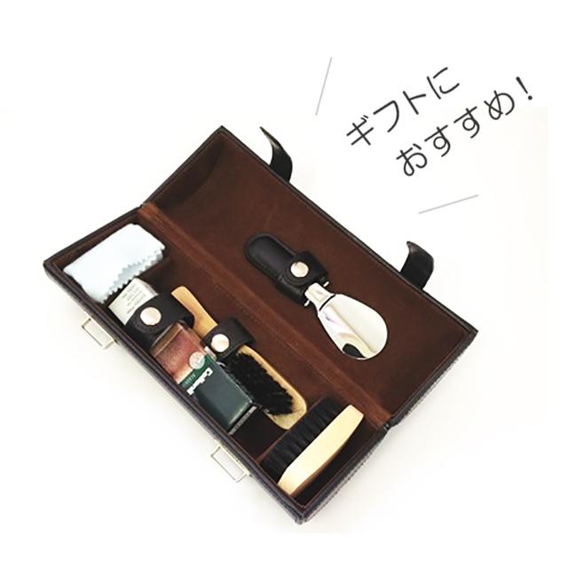 メンズシューケアセット【ロールボックス】出張用贈り物におすすめ