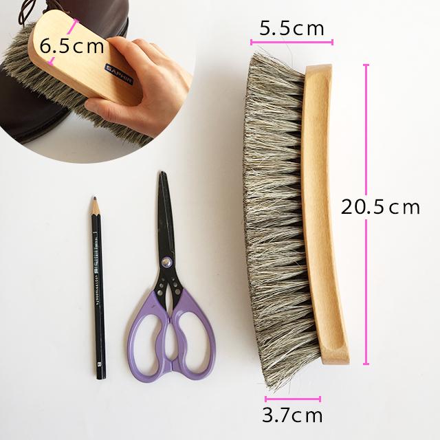 サフィールグランドホースヘアブラシ21cm