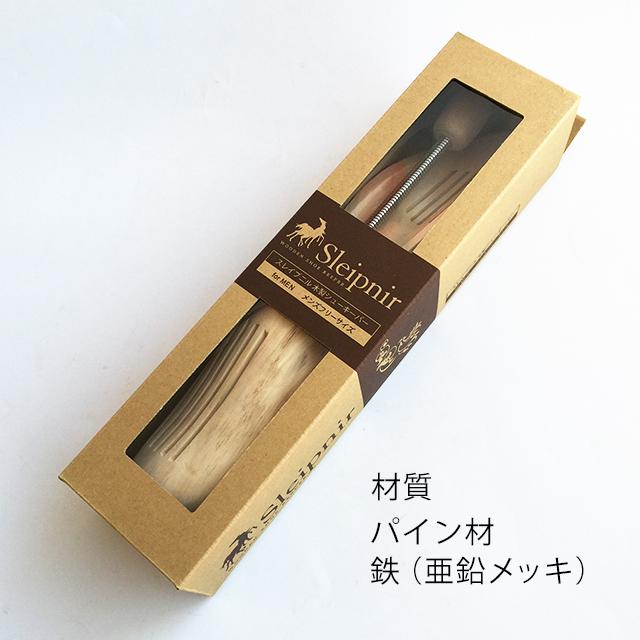 【スレイプニルしわ伸ばしシューキーパー】Sleipnir木製シューキーパー