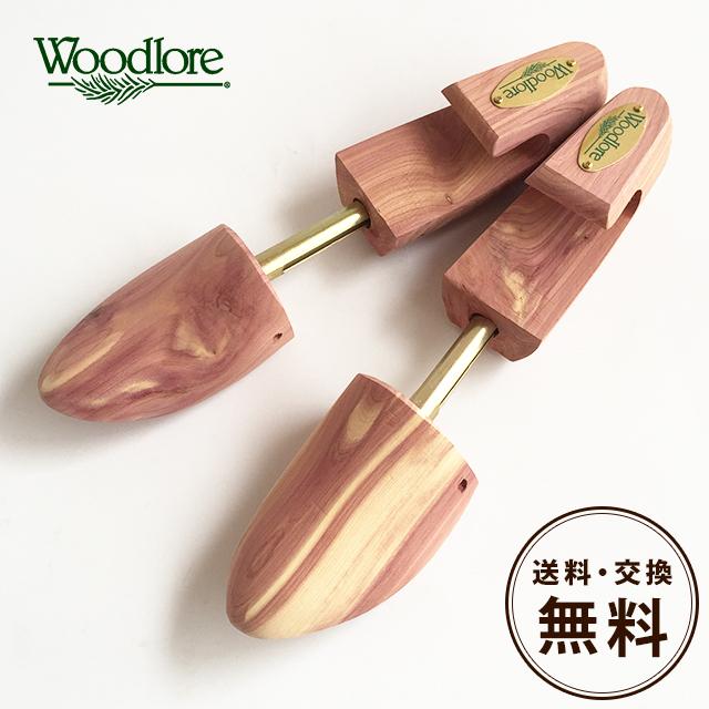 【ウッドロアシダーブーツツリー】Woodloreシダーブーツキーパー