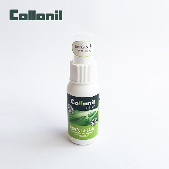 コロニルCollonilオーガニックプロテクト&ケア(50ml)
