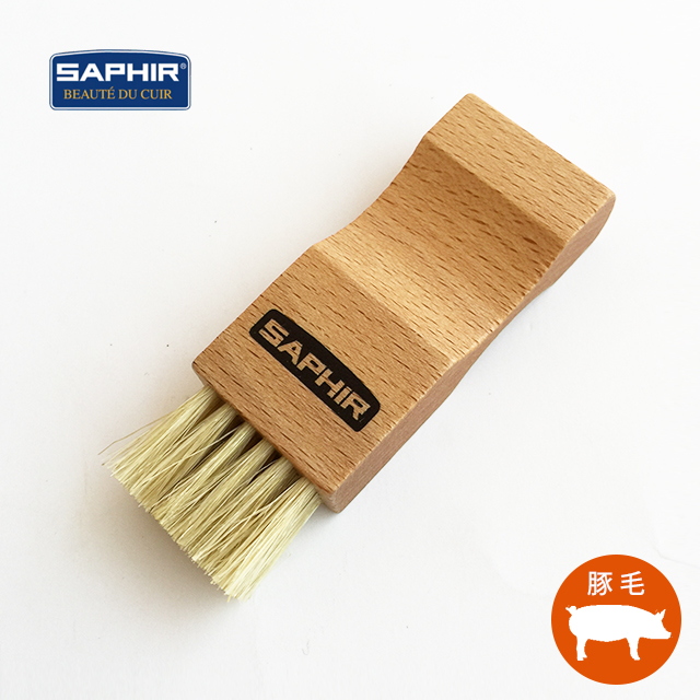 【サフィールアプライブラシ】クリームを塗るのにぴったりサイズの豚毛ブラシ