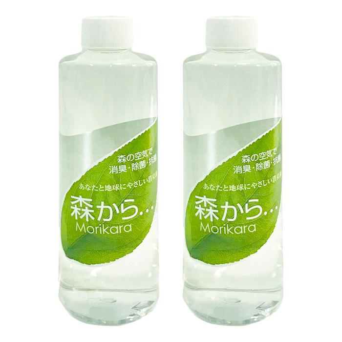 天然除菌消臭スプレー 森から 差し替え用 お得な2本セット