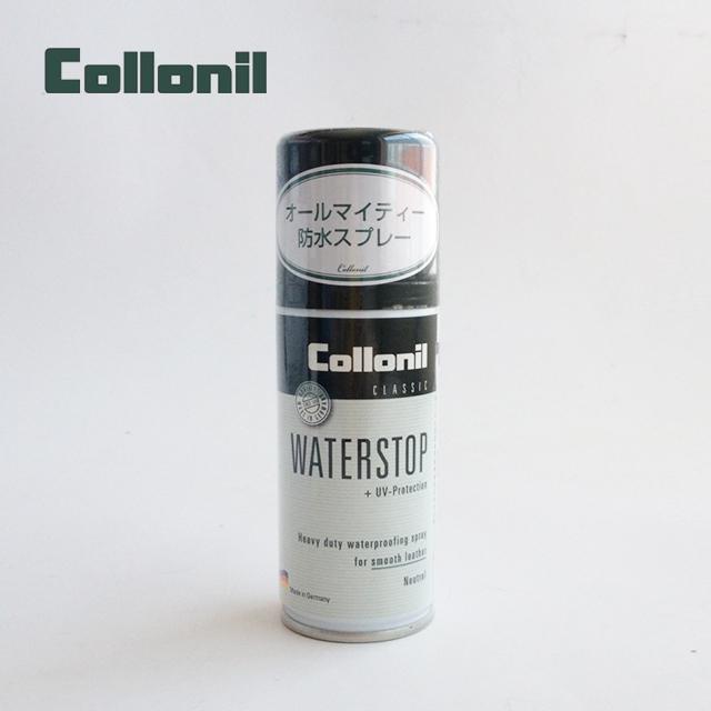 基本の防水保護スプレー【ウォーターストップスプレー100ml】