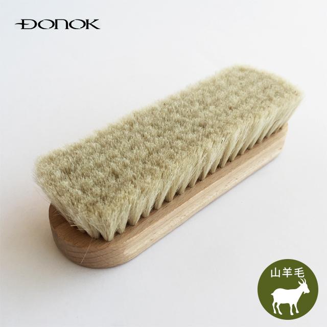 ダナック セレクテッドゴートヘアブラシ(山羊)