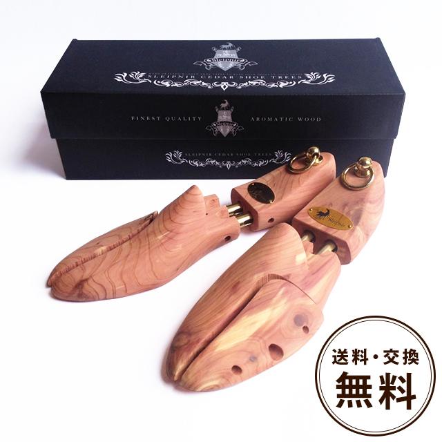 一番人気スレイプニル トラディショナルシューキーパー【交換無料】