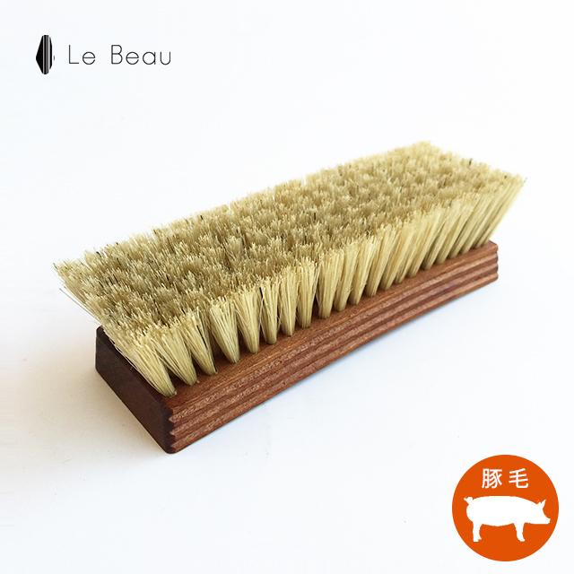 【LeBeau豚毛ブラシ(白)】