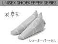 炭草花【シューキーパー・セル】