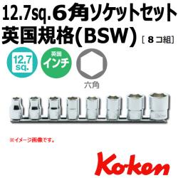 Koken(コーケン) 1/2SQ. 6角BSW...