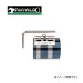 STAHLWILLE スタビレー  ピストンリングコンプレッサー  11068-3