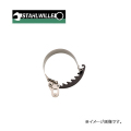 STAHLWILLE スタビレー  オイルフイルターレンチ(ベルト式)  12007-1