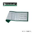 STAHLWILLE スタビレー イグニッションスパナセット  12A/13PC(インチ)